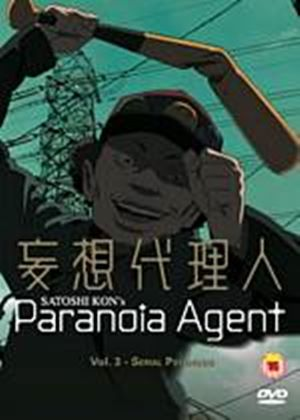 Paranoia Agent 3 (Animated)
