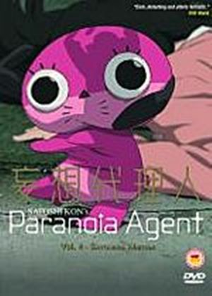 Paranoia Agent 4 (Animated)