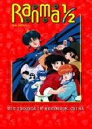 Ranma Movie 1 - Big Trouble In Nekonron, China (Animated)
