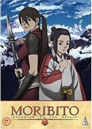 Moribito - Guardian Of The Spirit Part 1