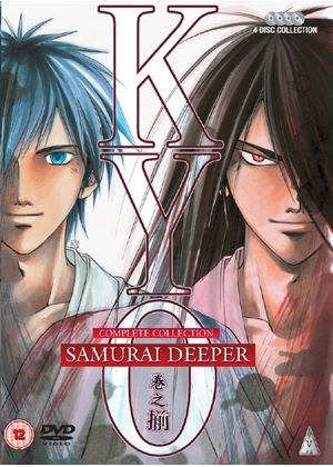 Samurai Deeper Kyo - The Complete Collection