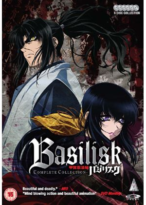 Basalisk - The Complete Collection