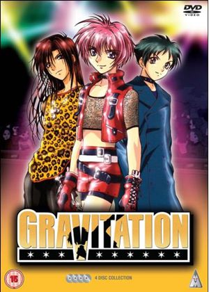 Gravitation Collection