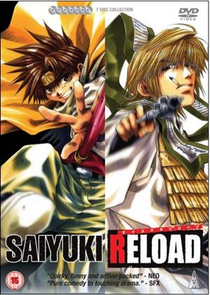 Saiyuki Reload Collection