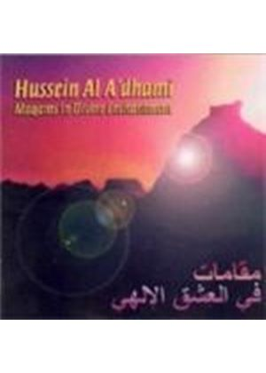 Hussein Al A'Dhami - Maqams In Divine Enchantment