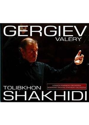 Tolibkhon Shakhidi (Music CD)