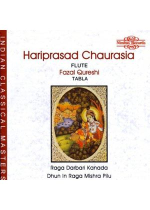 Various Artists - RAGA DARBARI KANADA / DHUN IN RAGA