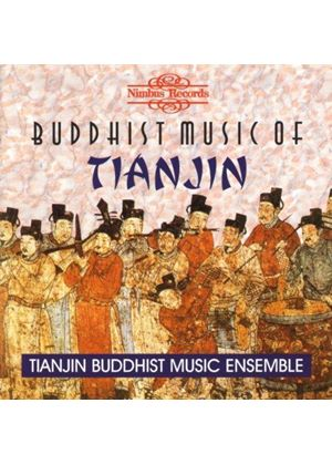 Various Artists - BUDDHIST MUSIC OF TIANJIN