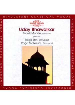 Various Artists - RAGA SHRI / RAGA MALKAUNS