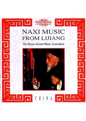 Naxi Music from Lijiang, China