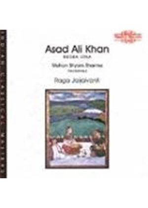 Asad Ali Khan - Raga Jaijaivanti (Music CD)