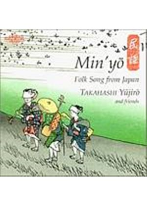 Takahashi Yujiro - Minyo - Folk Song From Japan (Music CD)
