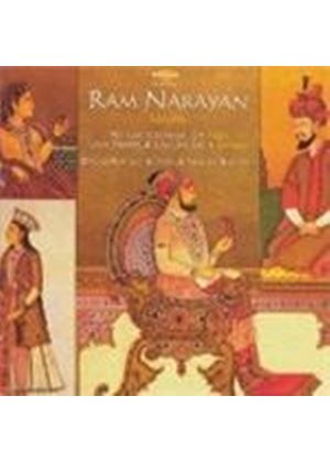 Various Artists - RAGA ALHAIYA BILVAL