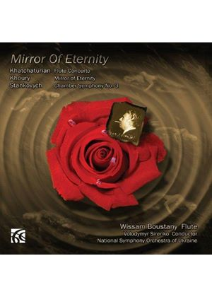 Mirror of Eternity (Music CD)