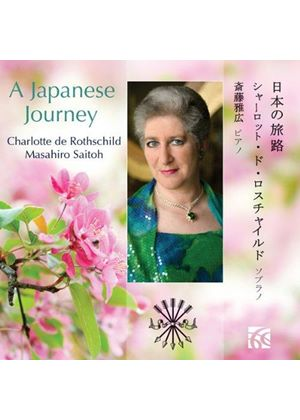 Japanese Journey (Music CD)