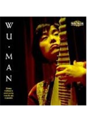 Wu Man & Ensemble - Chinese Traditional And Contemporary Music