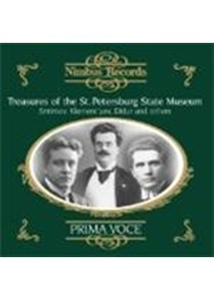 Various Composers - Treasures Of The St. Petersburg State Museum (Music CD)