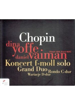 Chopin: Koncert f-moll solo; Grand Duo; Rondo C-dur (Music CD)
