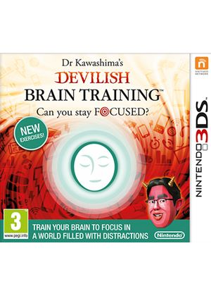 Dr Kawashima's Devilish Brain Training: Can you stay focused (Nintendo 3DS)