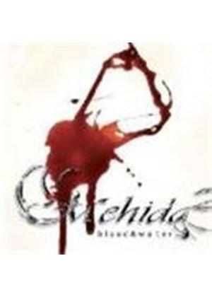 Mehida - Blood And Water (Music CD)