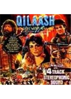 Various Artists - Qilaash