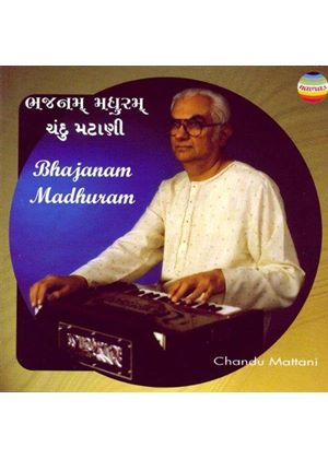Chandu Mattani - Bhajanam Maduram (Music CD)