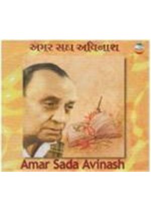 Various Artists - Amar Sada Avinash Geet - Ghazals, Bhajans And Garbas
