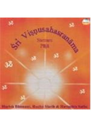 Various Artists - Sri Vishnu Sahasranama: Hindu Devotional Chants