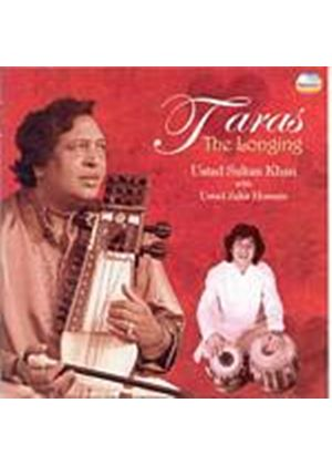 Ustad Sultan Khan/Ustad Zakir Hussain - Taras - The Longing (Music CD)