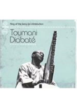 Toumani Diabate - King Of The Kora (An Introduction) (Music CD)