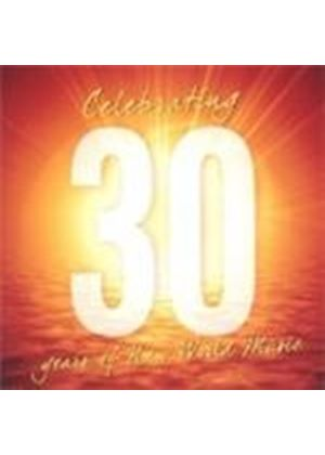 Various Artists - Celebrating 30 Years of New World Music (Music CD)