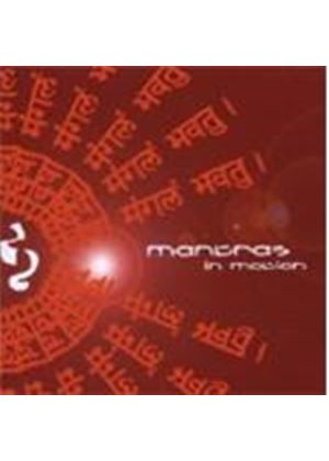 Various Artists - Mantras In Motion