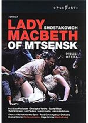 Dmitri Shostakovich - Lady Macbeth Of Mtsensk (Various Artists)