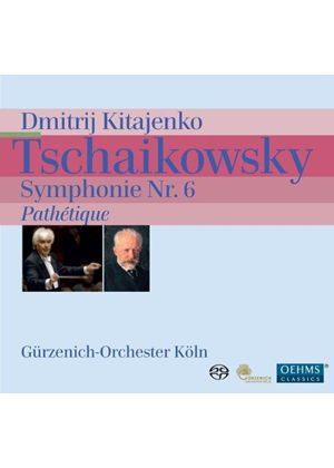 "Tchaikovsky: Symphony No. 6 ""Pathetique"" (Music CD)"