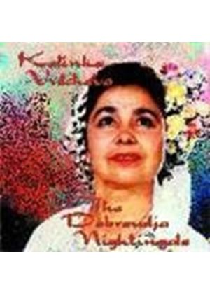 Kalinka Vulcheva - Dobroudja Nightingale, The
