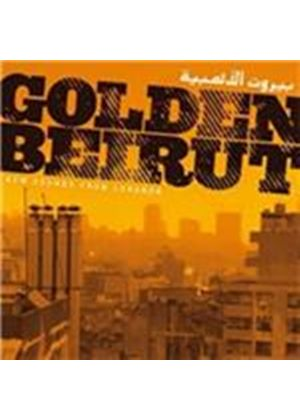 Various Artists - Golden Beirut (New Sounds from Lebanon) (Music CD)