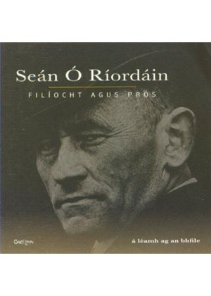 Sean O'Riordain - Essential Collection, The (Music CD)