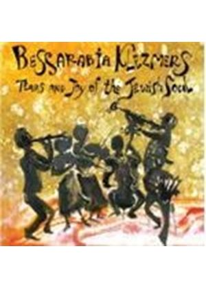 Bessarabia Klezmers - Tears And Joy Of The Jewish Soul (Music CD)