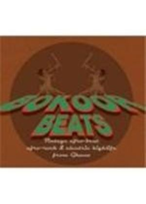 Various Artists - Ghana - Bokoor Beats (Vintage Afrobeat Afrorock & Electric Hi-Life)
