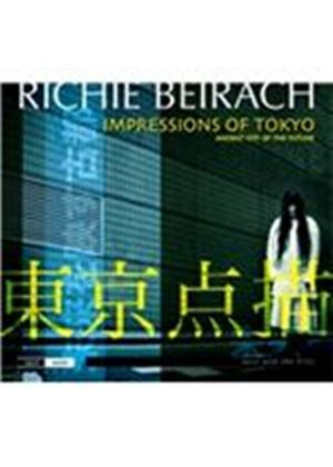 Richie Beirach - Impressions Of Tokyo (Ancient City of the Future) (Music CD)