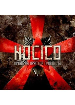 Hocico - Blood On The Red Square (Music CD)