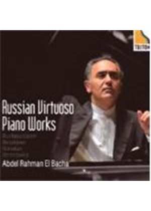 Balakirev; Rachmaninov: Piano Works