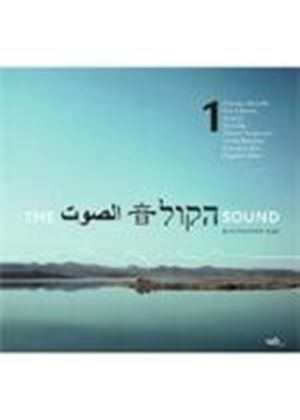 Various Artists - The Sound Vol. 1: Pure Downtempo Magic