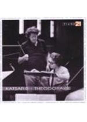 Mikis Theodorakis - Works For Piano Orchestra (Theodorakis, RTL SO, Katsaris) (Music CD)