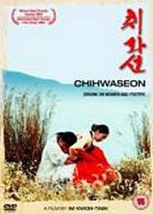 Chihwaseon (aka Drunk On Women And Poetry) (Subtitled) (Wide Screen)