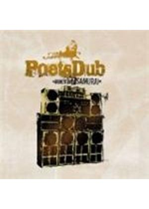 Various Artists - Poets Dub - Mixed By 7 Samurai