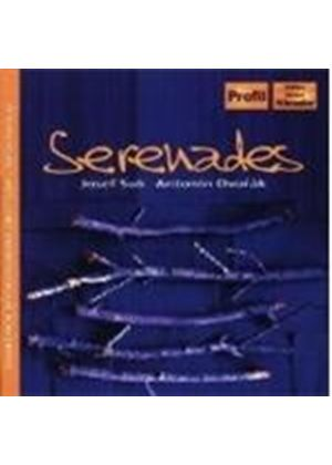 Dvorak/Suk - Serenades For Strings (European New PO)