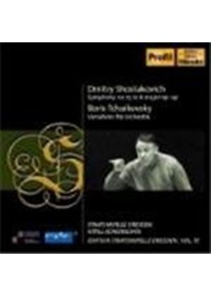Shostakovich/Tchaikovsky - Symphony No. 15/Variations For Orchestra (Kondrashin) (Music CD)