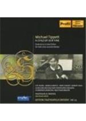 Michael Tippett - A Child Of Our Time (Davis, Dresden, Holl, Hadley, Gubisch) (Music CD)
