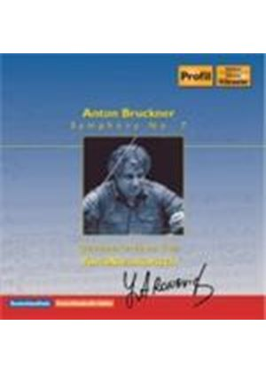 Bruckner: Symphony No 7 (Music CD)